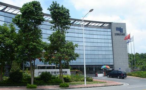 西森与广东电力设计研究院合作