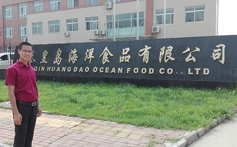 西森与秦皇岛海洋食品合作