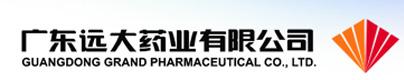 SISEN蒸汽计量系统在广东远大药业
