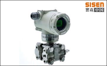 西森BST6800系列差压变送器