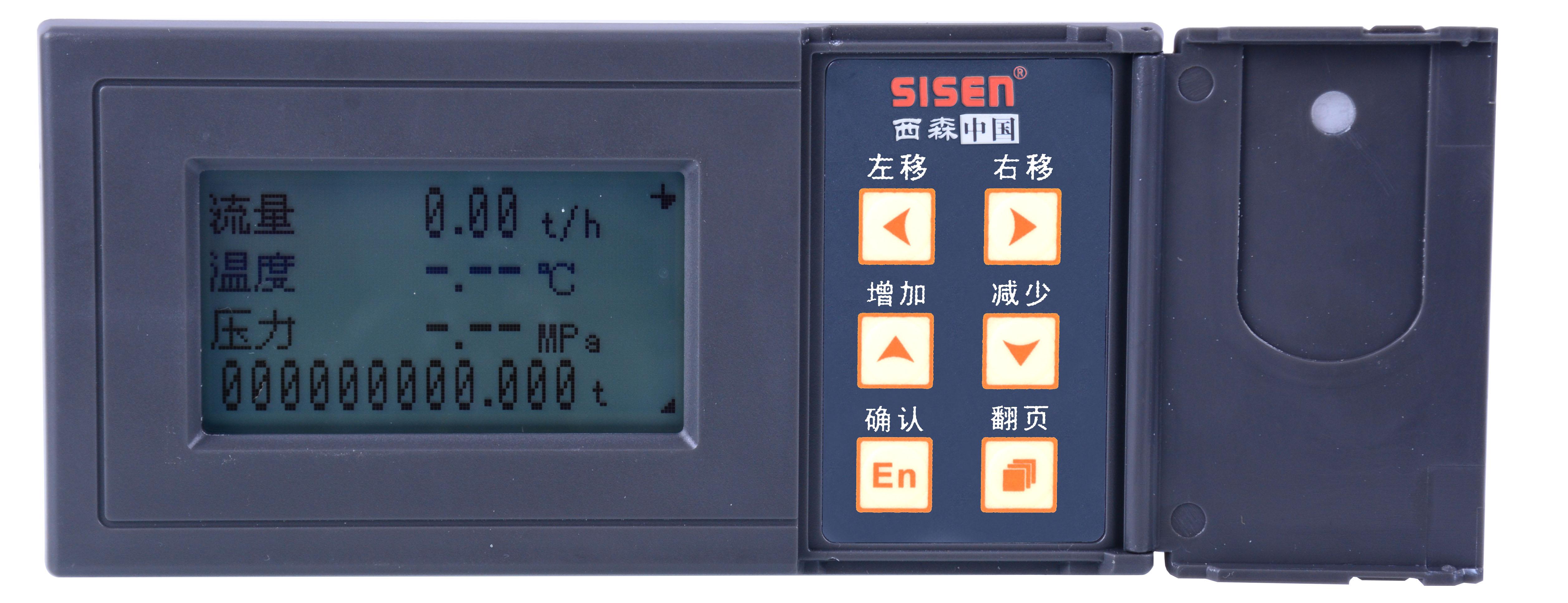 XSFT A4系列热量积算仪