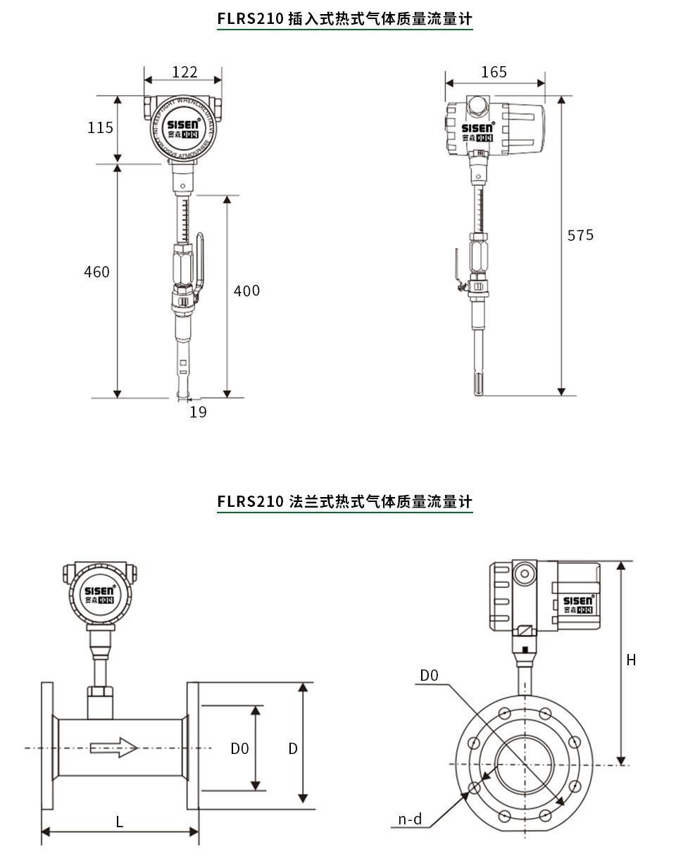 西森防爆型热式气体质量流量计产品尺寸