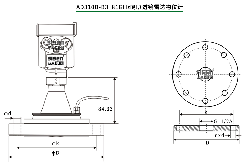 AD310B-B3 81GHz喇叭透镜雷达物位计产品尺寸