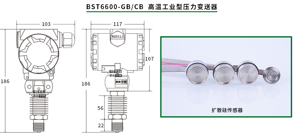 高温工业型压力变送器产品尺寸