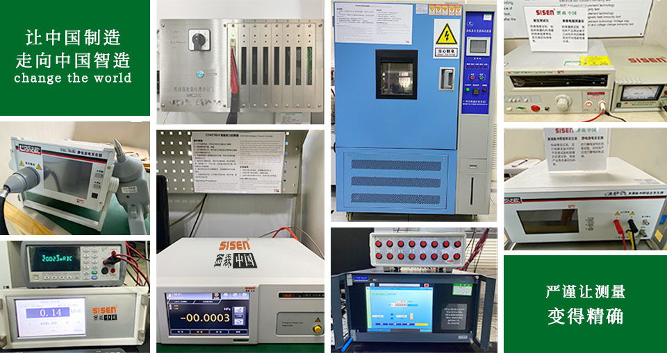 智能型压力变送器检测设备