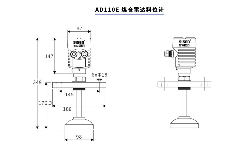 煤仓雷达料位计产品尺寸
