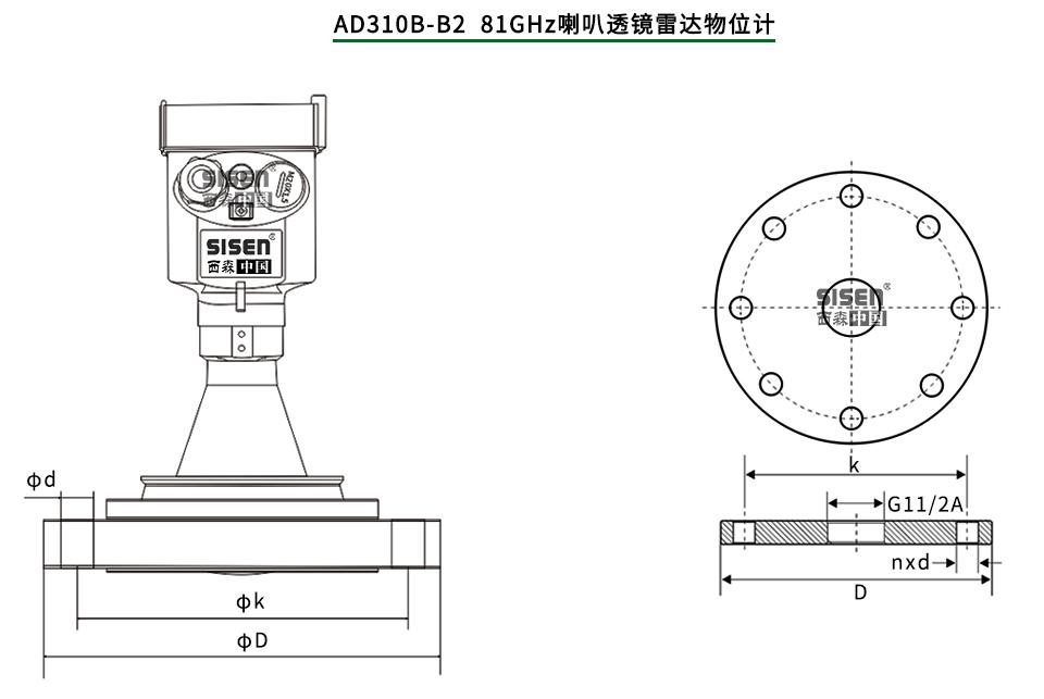 AD310B-B2 81GHz喇叭透镜雷达物位计产品尺寸