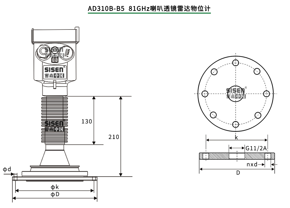 AD310B-B5 81GHz喇叭透镜雷达物位计产品尺寸