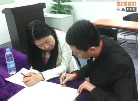 西森·中国签下比亚迪订单
