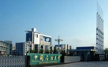 BST6800系列压力变送器挺走进中国石油大学