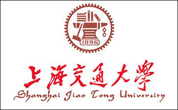 西森炉膛负压变送器在上海交通大学